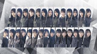 「欅共和国2019」DVD&Blu-ray発売直前SR