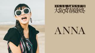 ANNA(大阪☆春夏秋冬)