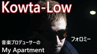 音楽プロデューサー  Kowta-Lowの部屋
