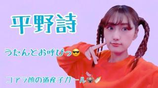 じゅんじゅんRoom♡