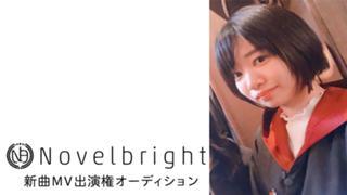 さくら★Novelbright