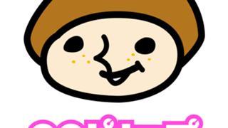 吉田ピピです。