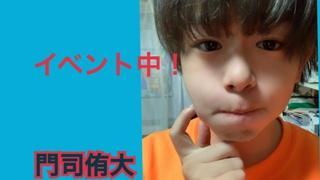 門司侑大 JUNON Best1000