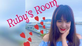 9/20日まで審査期間 Ruby's ROOM