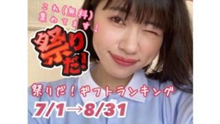 sweet♡6/10発売♡みれいルーム(西村美玲)