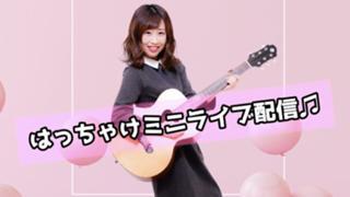 桜愛美 (IQプロジェクト)