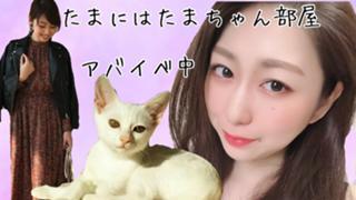 ♦︎美人百花♦︎仁平珠央♦︎10/25〜準決勝スタート♦︎