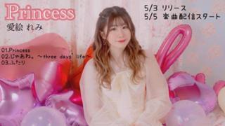 ♡イベありがとう☆れみちぃ広場♡☆