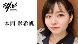 本西彩希帆(劇団4ドル50セント)公式ルーム