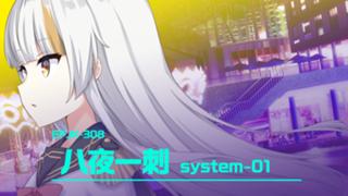 アバイベ感謝】八夜一刺  ⛈️ 電子妖精プロジェクト ⛈️