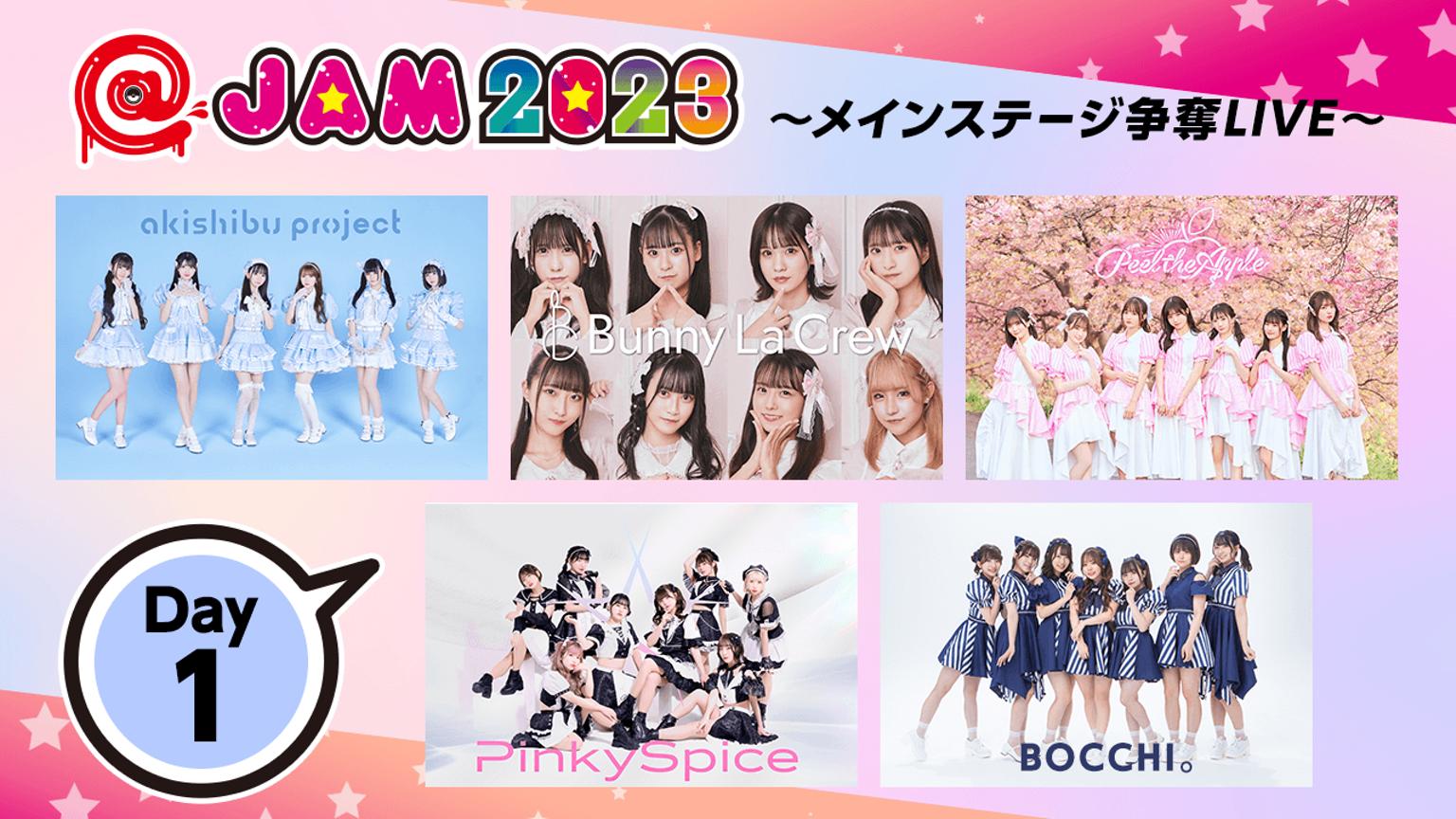 @JAM 2021 Day1〜メインステージ争奪LIVE〜