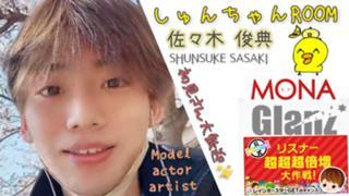 【8/9MONA fes】Glanz RIGHT RADIO