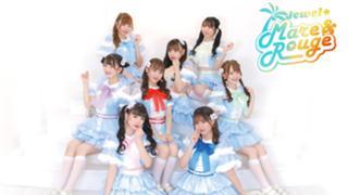 Jewel☆Neigeの煌めくクリスタルーム