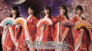 Purpure☆N.E.O (ぱーぴゅあ☆ねお)