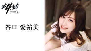 谷口愛祐美(劇団4ドル50セント)公式ルーム
