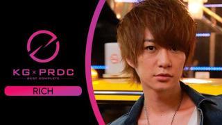 天音 誠(KG-PRODUCE:RICH)