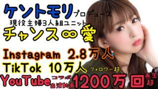 あみこ♡プロフリンクYouTube視聴いいねお願い