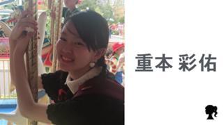 あゆルーム【MORE GIRL 参加中!】