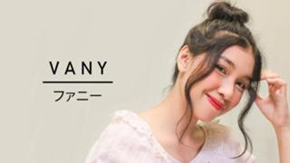 Vany/ファニー(JKT48)