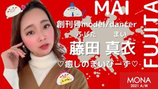 11/12~14舞台ロミジュリ出演♡癒しのまいぴーず☃︎
