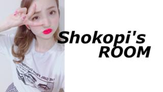 shokopi's room♡イベント参加中!!