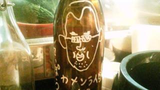 【新アバ配布】DD戦士コジケンの秘密基地