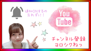 もたStyle (YouTuber)