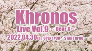 Khronos -クロノス- Official