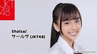 Shalza/サールザ(JKT48)