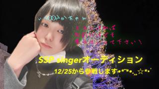 【12/25~ガチイベ】ᔦ Ꙭ ᔨ の 小 部 屋