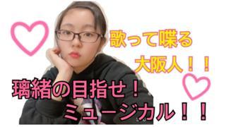 【10/1までガチ機材イベ!!】璃緒のミュージックBOX