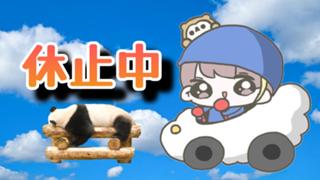 ☁*°浮き雲まったり部屋☁*°