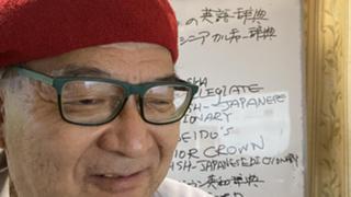 豊@YUTAKAの辞書の部屋 楽しい参加型言葉ゲーム