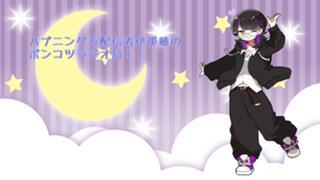 ハプニング系配信者伊那穂のポンコツラジオ局!!#665