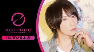 皐月(KG-PRODUCE:HAREM)