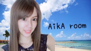 AikA room