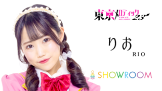 目黒りお ミスFLASH2021 〜ふわふわ&究極〜
