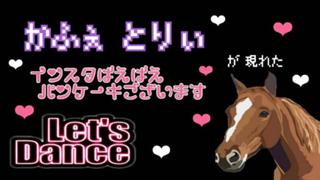 Cafe Torii  (おまつroom3号店)営業中