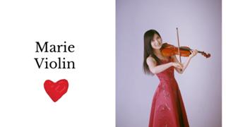 イベント参加中!Marie Violin