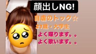 【イベント中】自虐のトック☆