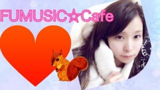 FUMUSIC★Cafe