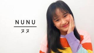 Nunu/ヌヌ(JKT48)