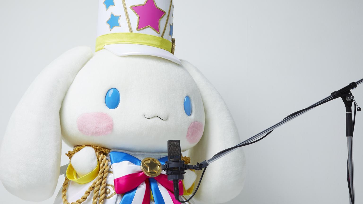 シナモロールCD購入者限定オンラインライブ