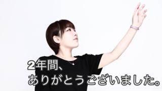 【14日〜ニャンバサダー】帯刀柚月の全力120%