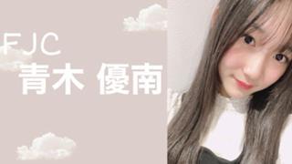 POP芸能部入部イベ7/11参加!!ゆなるーむ