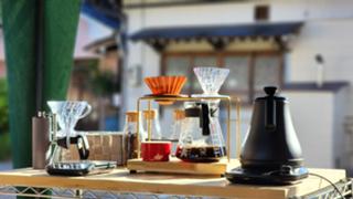 ♪お茶処 まっつん♪🍵