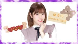 【花火イベ】郁未のShow time!!