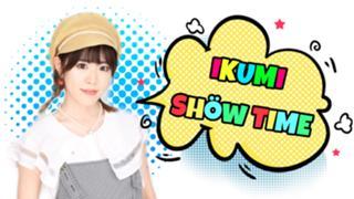 郁未のShow time!!