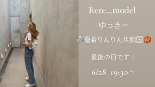 💍ユッキー(*Ü*)🏀/rereモデル