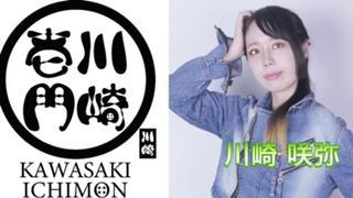 【アバ権獲得/目標フォロワー300】❀かんな❀と咲かそうよ!